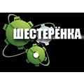 Лого СТО Шестеренка