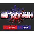 Лого СТО Еготан