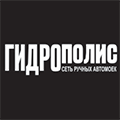 Лого Автомойки На Киселева