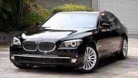 Запчасти для BMW 7er (G11/12)